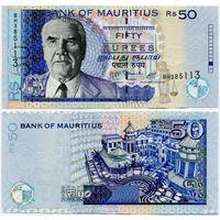 Маврикий. 50 рупий (образца 2009 года, P50e, UNC)