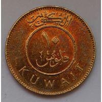 Кувейт, 10 филсов