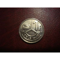 1 франк 1991 года Бельгия