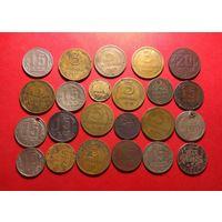23 монеты СССР до 1958 года. Без повторов.
