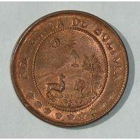 Скидка ! Боливия, 50 Сентавос 1942 СОХРАН! (98)