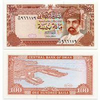 Оман. 100 байза (образца 1994 года, P22d, UNC)