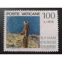 Ватикан 1977 св. Францизск Азизский