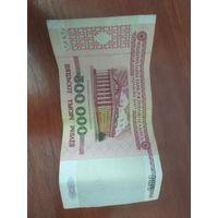 Купюра 1998(500000)(ФГ)