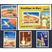 Нигер 1977 Исследование Марса