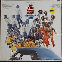 Sly & The Family Stone, Greatest Hits, LP 1970