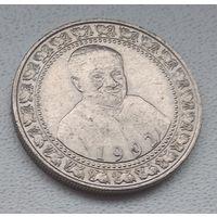 Шри-Ланка 1 рупия, 1992 Третья годовщина второго избрания Президента Премадуса 6-5-20