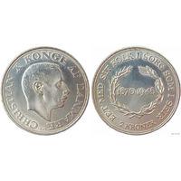 2 кроны 1945 г. 75-летие короля Кристиана X. Дания. UNC. Серебро. Редкие. KM#836