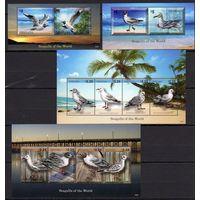 2014 Гренада Фауна Морские Птицы