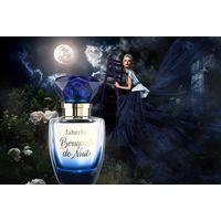 Парфюмерная вода для женщин faberlic Bouquet de Nuit