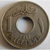 6. Египет под Британией 1 милим 1917 год