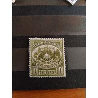 1891 Чили телеграфная герб отличная сохранность (1-10)