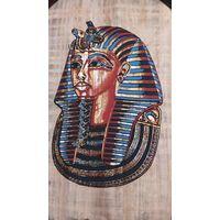 """Папирус в рамке 30*40 см """"Тутанхамон"""" , Египет Люксор"""