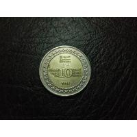 10 рупий 1998 50 лет независимости