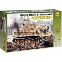 ЗВЕЗДА 3672 - Немецкое тяжелое штурмовое орудие ШТУРМТИГР / Сборная модель 1:35