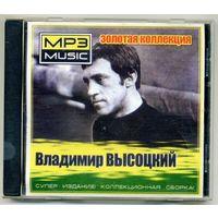 Mp3  Владимир Высоцкий