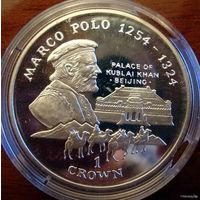 Мэн 1 крона 1998, Марко Поло, серебро, пруф