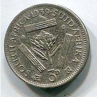 ЮЖНАЯ АФРИКА - 3 ПЕНСА 1939