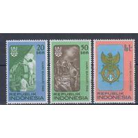 [1015] Индонезия 1966. День судоходства.