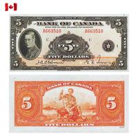 [КОПИЯ] Канада 5 долларов 1935г. (English)