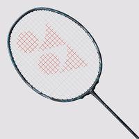 Куплю оригинальную ракетку для бадминтона Yonex voltric Z force 2, можно бу. в хорошем состоянии
