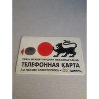 Телефонная карточка Псков