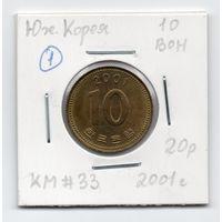 10 вон Южная Корея 2001 года (#1)