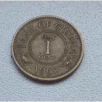 Гайана 1 цент, 1967 7-1-21