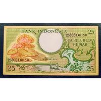 РАСПРОДАЖА С 50 КОПЕЕК!!! Индонезия 25 рупий 1959 год aUNC-UNC