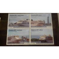 Корабли, флот, транспорт, архитектура, марки, Уругвай 2011 квартблок