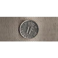 Люксембург 1 франк 1990(Nw)