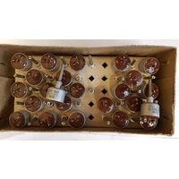 Резисторы СП3-9а 1кОм, 4,7кОм (комплект-46 шт.)