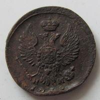 Денга 1819 ЕМ НМ неплохой прочекан для данной монеты.