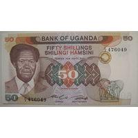 Уганда 50 шиллингов 1985 г. (g)