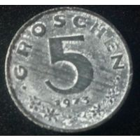 5 грош 1973