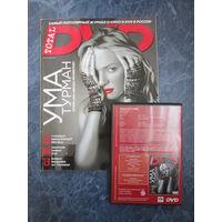 Журнал Total DVD N 60