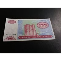 Азербайджан 100 манат
