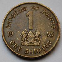 Кения, 1 шиллинг 1995 г