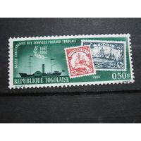 Транспорт, корабли, флот, марка на марке Того 1962