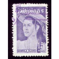 1 марка 1974 год Филиппины 1102