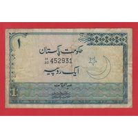 ПАКИСТАН. 1 рупия 1974г. 452931  распродажа