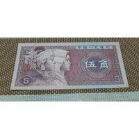 Китай 5 джао 1980