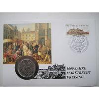 ФРГ. 5 марок 1984. 150 лет образования немецкого таможенного союза. Конверт, марки  ПС-25