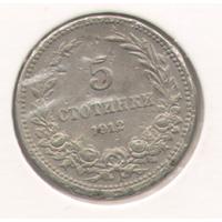 5 стотинок 1912 г.