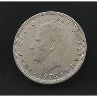 5 песет 1975 (80) 1980 Испания #01