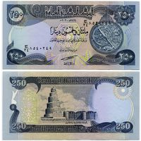 Ирак. 250 динаров (образца 2003 года, P91a, UNC)
