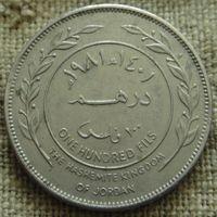 100 филс 1981 Иордания