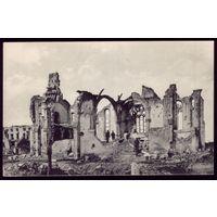 Франция Риавиль Первая мировая война