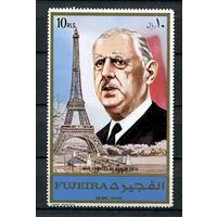 Фуджейра - 1972 - Шарль де Голль - [Mi. 1158] - полная серия - 1 марка. MNH.