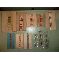 Резисторы ( остаток от набора радиолюбителя СССР)
